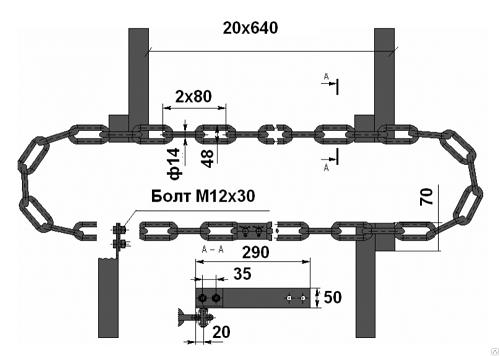 Скребковый транспортер ТСН 160 конвейеры ленточные применение